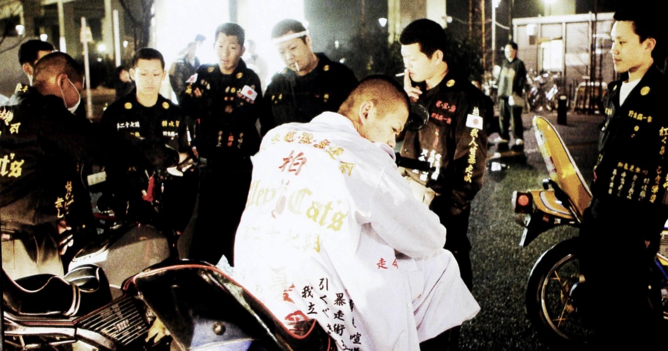 Japanese Motorcycle Gangs – Bosozoku!